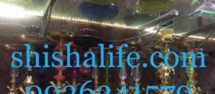 bán bình shisha